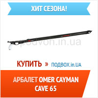 OMER Cayman Cave 65