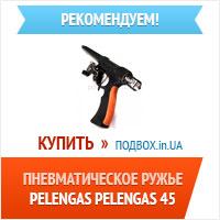 Pelengas 45