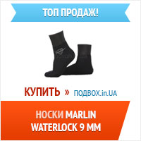 MARLIN Waterlock 9 мм