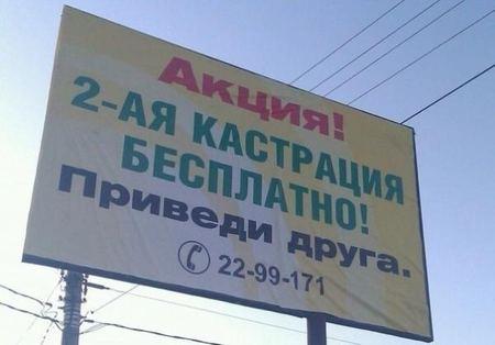 Изображение стороннего сайта - http://podvoh.net/media/kunena/attachments/3565/A.jpg