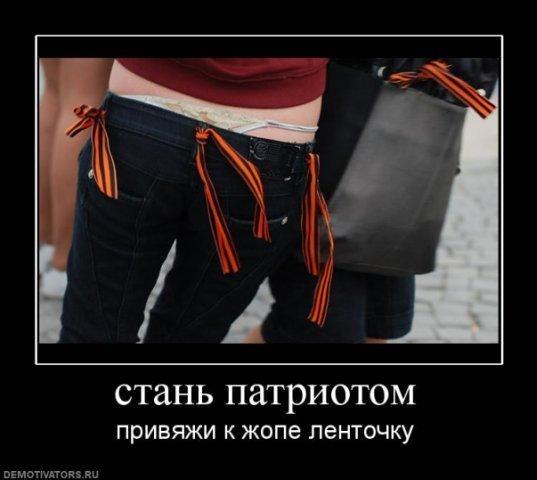 75% россиян рады тому, что Россию в мире боятся, - опрос - Цензор.НЕТ 5744