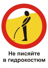 mazan аватар