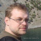 leninV аватар