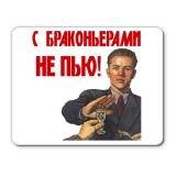 Юрій аватар