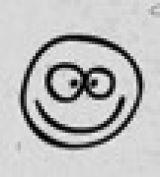 Палыч аватар